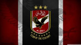 Al Ahly SC Wallpaper