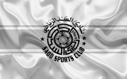 Al Sadd SC Wallpaper