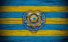 Ismaily SC Wallpaper