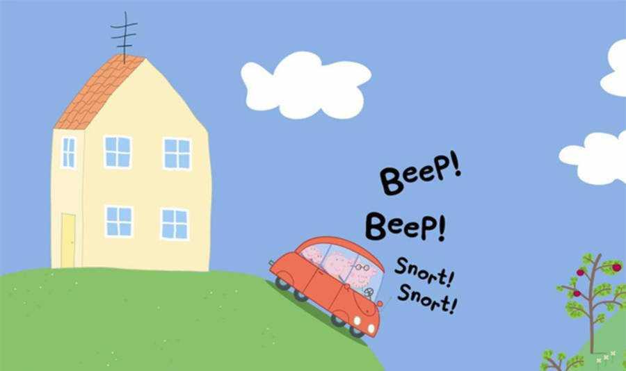 Peppa Pig House Wallpaper Enjpg